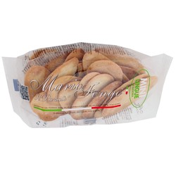 Mini Mother-in-law-Tongue Flatbread Crackers 3.53oz. 100gr